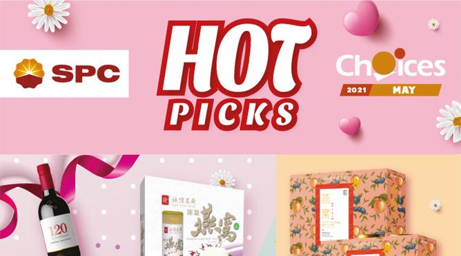 spc-choices2021-05-thb